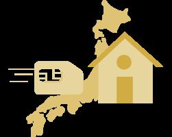 日本でSIMカードをお受け取り!